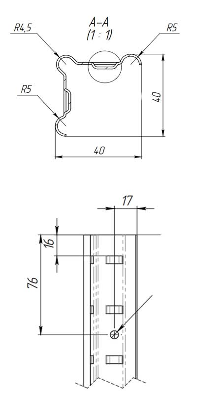 Supermarket-Upright-Post-Roll-Forming-Machine