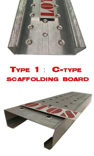 C-type-scaffolding-board
